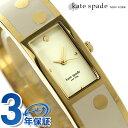 【9月下旬入荷予定 予約受付中♪】ケイトスペード ニューヨーク カルーセル レディース 腕時計 1YRU0046 KATE SPADE NEW YORK アイボリー×ゴールド