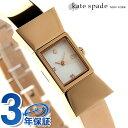 ケイトスペード ニューヨーク カーライル 18mm レディース 1YRU0183 KATE SPADE NEW YORK 腕時計 クオーツ ホワイトシ…