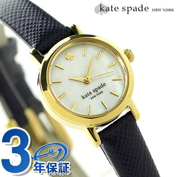 ケイトスペード 時計 レディース KATE SPADE NEW YORK 腕時計 タイニー メトロ ホワイトシェル×ネイビー 1YRU0456