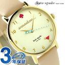 ケイトスペード 時計 レディース KATE SPADE NEW YORK 腕時計 メトロ ホワイト×ベージュ 1YRU0484【あす楽対応】
