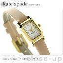 ケイトスペード ニューヨーク タイニー ハドソン 腕時計 1YRU0637 KATE SPADE NEW YORK ホワイトシェル×ピンクベージュ
