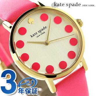 케이트 스페이드 뉴욕 메트로 닷 34 mm 1 YRU0770 KATE SPADE NEW YORK 레이디스 손목시계 쿼츠 골드×핑크
