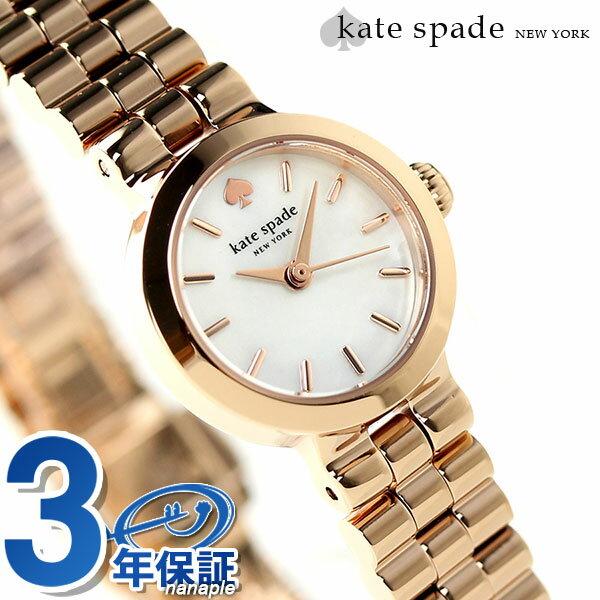 ケイトスペード 時計 レディース KATE SPADE NEW YORK 腕時計 タイニーグラマシー 1YRU0799