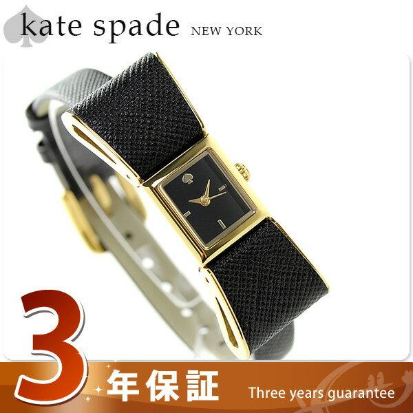 ケイトスペード 時計 レディース KATE SPADE NEW YORK 腕時計 ケンマール オールブラック 1YRU0899