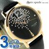 凱特黑桃紐約地鐵女士手錶KSW1014 KATE SPADE NEW YORK黑色