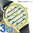 ケイトスペード ニューヨーク メトロ レディース 腕時計 KSW1022 KATE SPADE NEW YORK クリーム×ネイビー