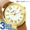 ケイトスペード 時計 レディース KATE SPADE NEW YORK 腕時計 クロスタウン マザーオブパール×ブラウン KSW1063【あ…