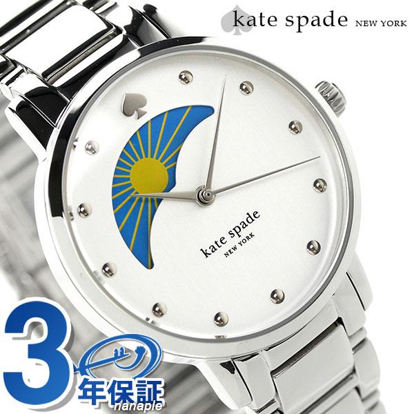 ケイトスペード 時計 レディース KATE SPADE NEW YORK 腕時計 グラマシー 34mm シルバー KSW1075