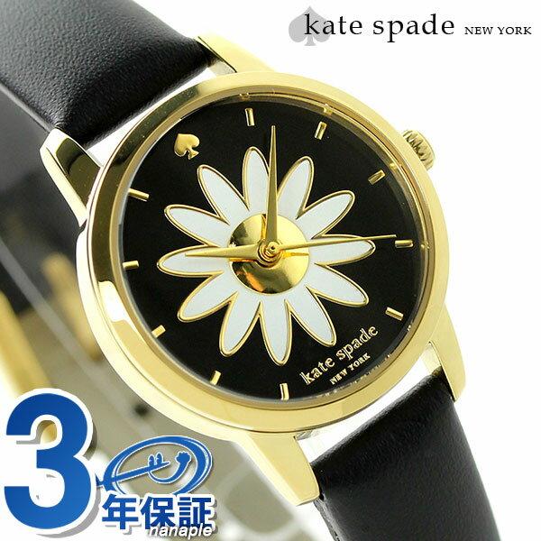 ケイトスペード 時計 レディース KATE SPADE NEW YORK 腕時計 メトロ ミニ フラワー×ブラック KSW1085