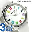 ケイトスペード ニューヨーク クロスタウン 腕時計 KSW1092 KATE SPADE NEW YORK オールホワイト
