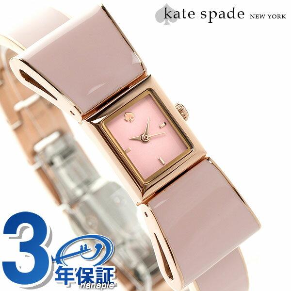 ケイトスペード 時計 レディース KATE SPADE NEW YORK 腕時計 ケンマール ピンク×ピンクゴールド KSW1112