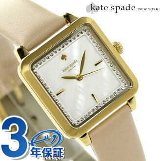 Kate spade New York Washington Square KSW1113 KATE SPADE watch white shell X beige
