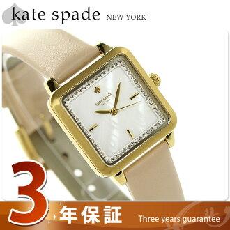Kate spade New York Washington Square KSW1113 KATE SPADE watch white shell X beige