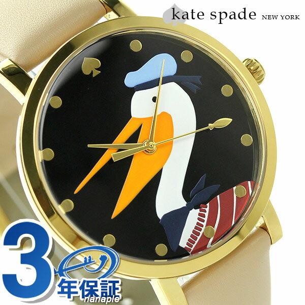 ケイトスペード 時計 レディース KATE SPADE NEW YORK 腕時計 メトロ グランド 38mm マルチカラー KSW1137