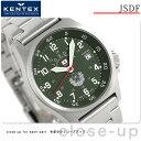 ケンテックス JSDF スタンダード クオーツ 日本製 S455M-09 Kentex メンズ 腕時計 グリーン