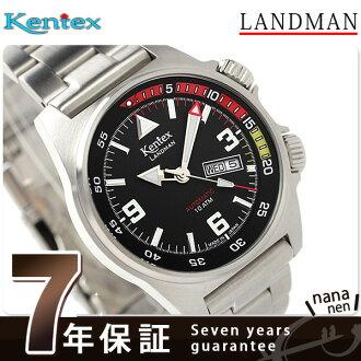 肯纺绩品大地人员强壮的自动中间日本制造S678M-01 Kentex人手表自动卷黑色