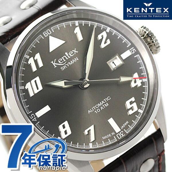 【1000円割引クーポン 21日1時59分まで】ケンテックス スカイマン パイロット 自動巻き 日本製 S688X-11 Kentex メンズ 腕時計 シャイニンググレー×ブラウン レザーベルト 時計