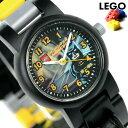 レゴウォッチ 子供用 腕時計 スーパーヒーローズ バットマン 8020264 LEGO【あす楽対応】