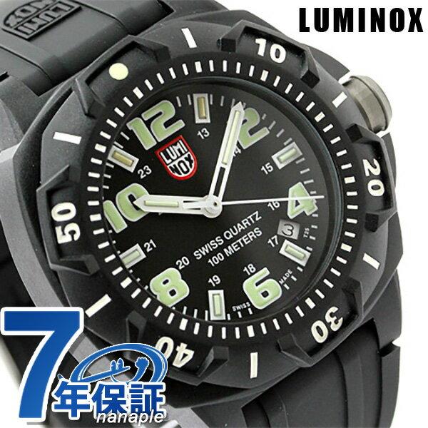 ルミノックス 腕時計 LUMINOX ナイトビュー セントリー メンズ デイト 0201.SL オールブラック