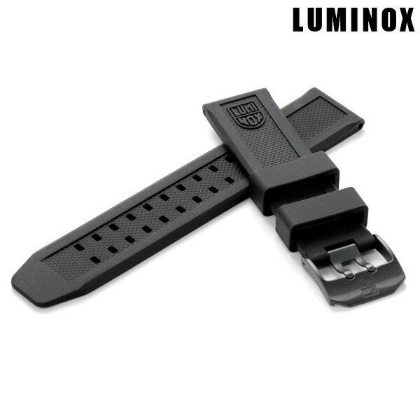 ルミノックス ブラックアウト 3050シリーズ対応 腕時計 交換用ベルト 純正ベルト LUMINOX 23mm 3050.2