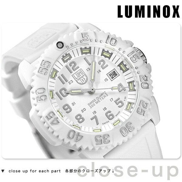 ルミノックス ネイビーシールズ 腕時計 LUMINOX スノーパトロール 3057 ホワイトアウト ラバーベルト WHITE OUT 3057.WO 時計