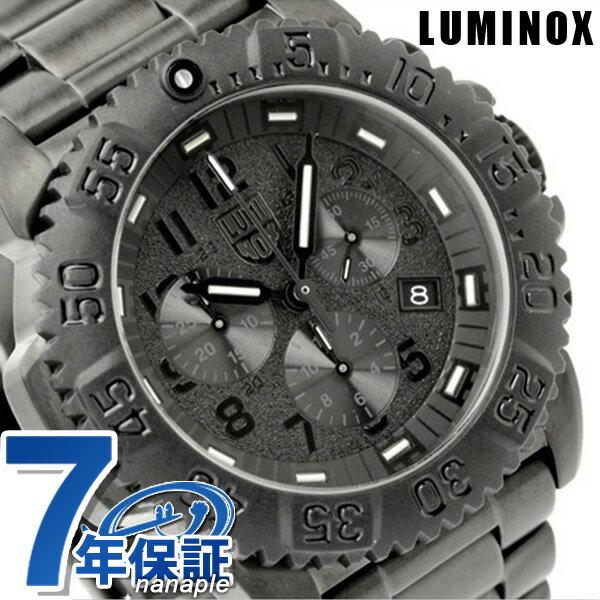 ルミノックス ネイビーシールズ 腕時計 LUMINOX スティール クロノグラフ 3182 BLACK OUT 3182.BO
