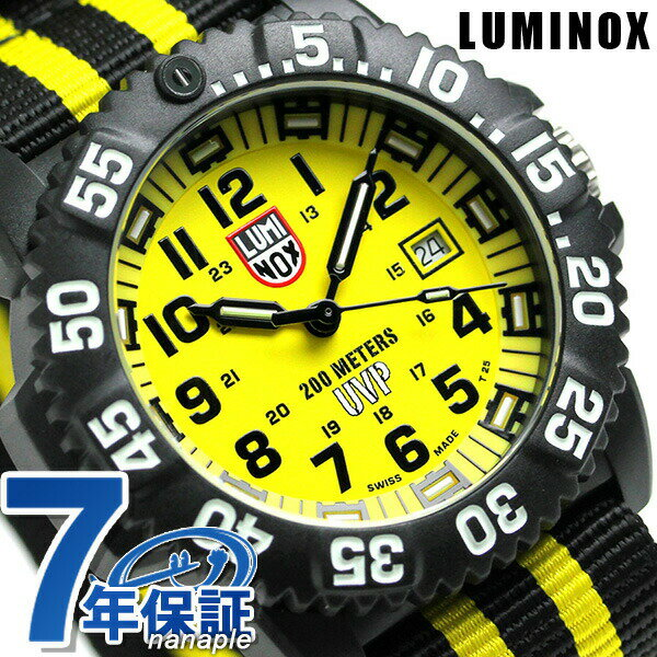 ルミノックス 腕時計 LUMINOX スコット キャセル クオーツ メンズ 3955.set