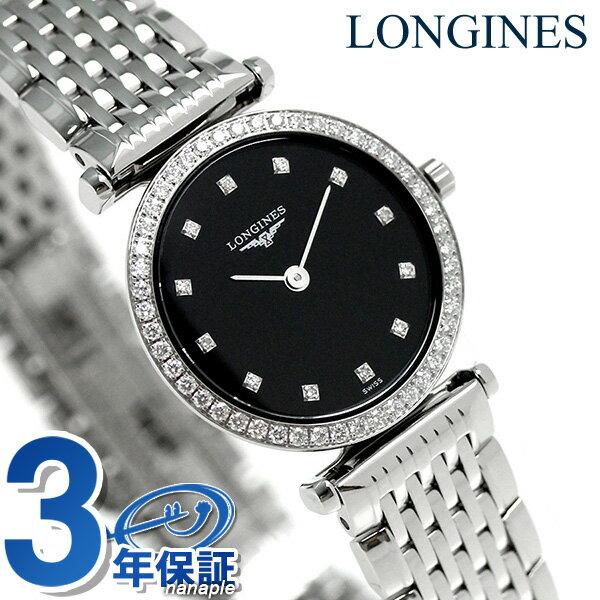 【エントリーだけでポイント最大10倍 27日9:59まで】 ラ グラン クラシック ドゥ ロンジン 24mm レディース L4.241.0.58.6 LONGINES 腕時計 ブラック 時計