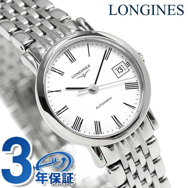 【エントリーだけでポイント10倍 27日9:59まで】 ロンジン エレガント コレクション 25.5mm 自動巻き L4.309.4.11.6 LONGINES 腕時計 ホワイト 時計