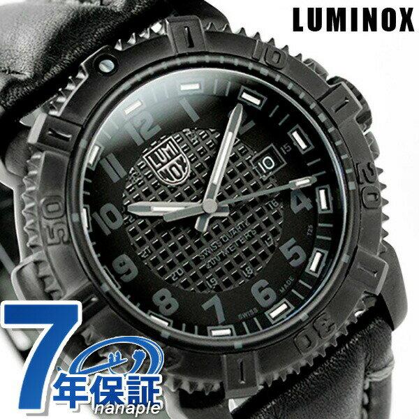 ルミノックス ブラックアウト 腕時計 LUMINOX モダン マリナー 6251.bo 45MM メンズ クオーツ 時計【あす楽対応】