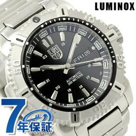 【20日は全品5倍でポイント最大22倍】 ルミノックス 腕時計 LUMINOX モダン マリナー オートマチック デイデイト 6502 ブラック 時計【あす楽対応】