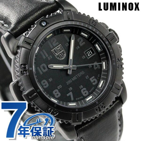 ルミノックス ネイビーシールズ ブラックアウト カラーマークシリーズ 腕時計 LUMINOX デイト レディース 7251.bo 時計【あす楽対応】