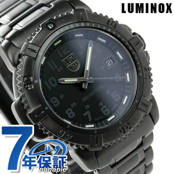 ルミノックス ネイビーシールズ ブラックアウト カラーマークシリーズ 腕時計 LUMINOX デイト レディース 7252.bo 時計【あす楽対応】