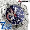 Lumi敲門潛水手錶計時儀藍色LUMINOX 8154.RP