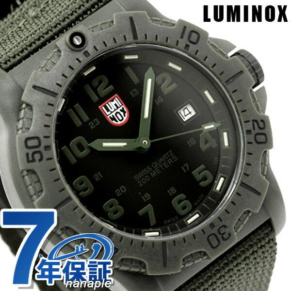 ルミノックス 腕時計 LUMINOX フィールド スポーツ グリーンアウト ナイロンベルト 8817.GO