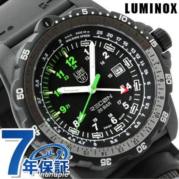 ルミノックス リーコン 腕時計 LUMINOX ナビゲーション スペシャリスト メンズ キロメートル 8831.km オールブラック×グリーン