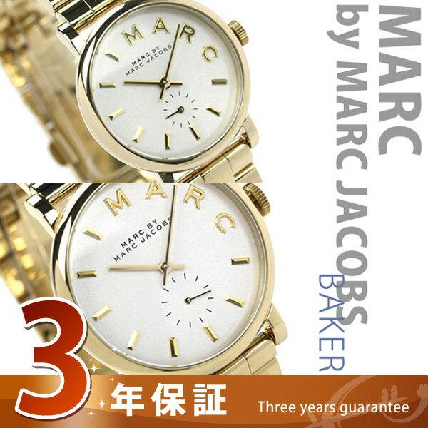 【当店なら!さらにポイント+4倍 25日10時〜】マーク バイ マーク ジェイコブス ベイカー スモールセコンド 腕時計 選べるモデル 時計