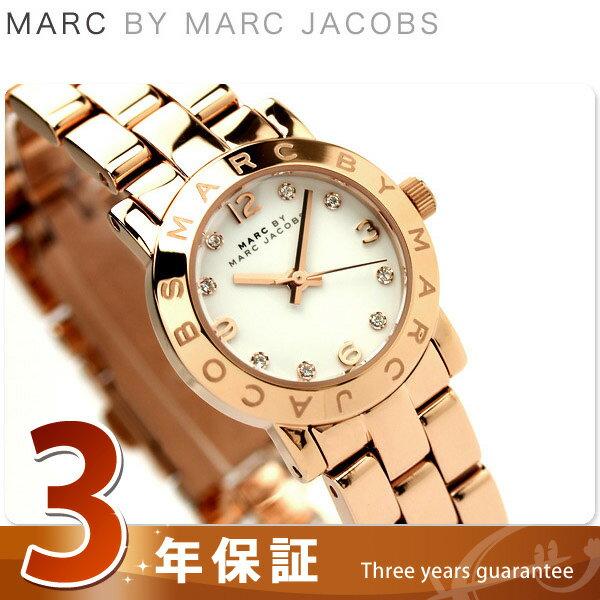 マーク バイ マーク ジェイコブス MARC by MARC JACOBS レディース 時計 Small Amy ホワイト×ピンクゴールド MBM3078