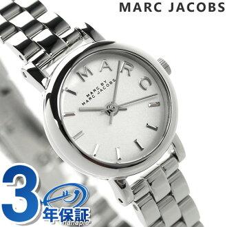 マークバイマークジェイコブスベイカーディンキー MBM3430 MARC by MARC JACOBS watch