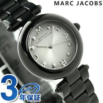 makubaimakujieikobusudotti 26 MJ3453 MARC by MARC JACOBS手錶灰色銀子×黑色