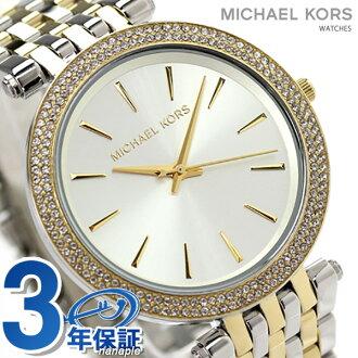 Michael Kors D'Arcy quartz Lady's watch MK3215 MICHAEL KORS silver X gold