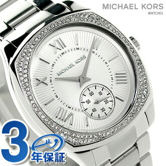 Michael Kors bra in crystal Lady's watch MK6133 MICHAEL KORS silver