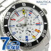 Nautica watch NST 07 flag multi-function white NAUTICA A14630G clock