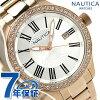 Nautica NAUTICA Lady's watch 100m waterproofing 38mm A17644M silver X Rose gold BFD101 date M clock