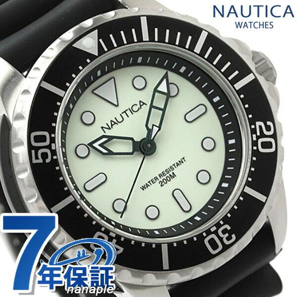 店内ポイント最大43倍!26日1時59分まで! ノーティカ 腕時計 NMX 650 ルミナスホワイト×ブラック ラバーベルト NAUTICA A19583G 時計【あす楽対応】