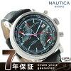 Nautica NFB01 flyback chronograph men NAI17503G NAUTICA watch quartz black