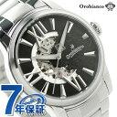 【シャーペン付き♪】オロビアンコ Orobianco タイムオラ メンズ 腕時計 オラクラシカ 日本製 OR-0011-00