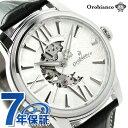 【ウレタンベルト付き♪】オロビアンコ 時計 Orobianco メンズ 腕時計 オラクラシカ 日本製 革ベルト OR-0011-3