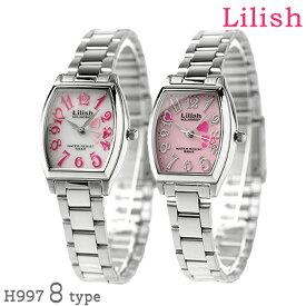 【今なら店内ポイント最大44倍】 シチズン Q&Q リリッシュ ソーラー レディース 腕時計 H029 CITIZEN Lilish 選べるモデル 時計