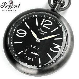 【今ならポイント最大34.5倍】 ラポート 懐中時計 手巻き オープンフェイス 限定モデル スモールセコンド PW35 Rapport ポケットウォッチ オールブラック 時計